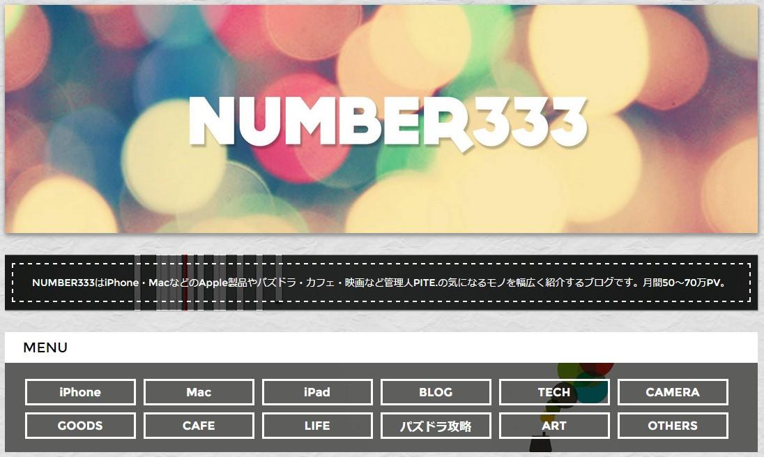 NUMBER333
