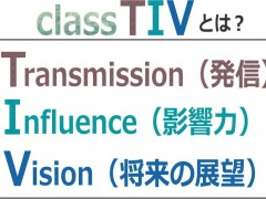 class TIV