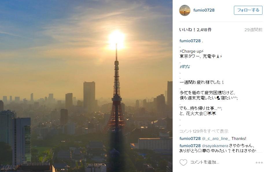 Hiroki Suzuki Instagram