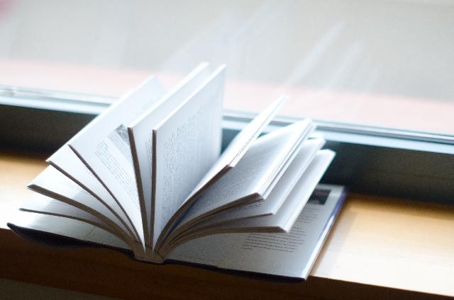 本の全体像