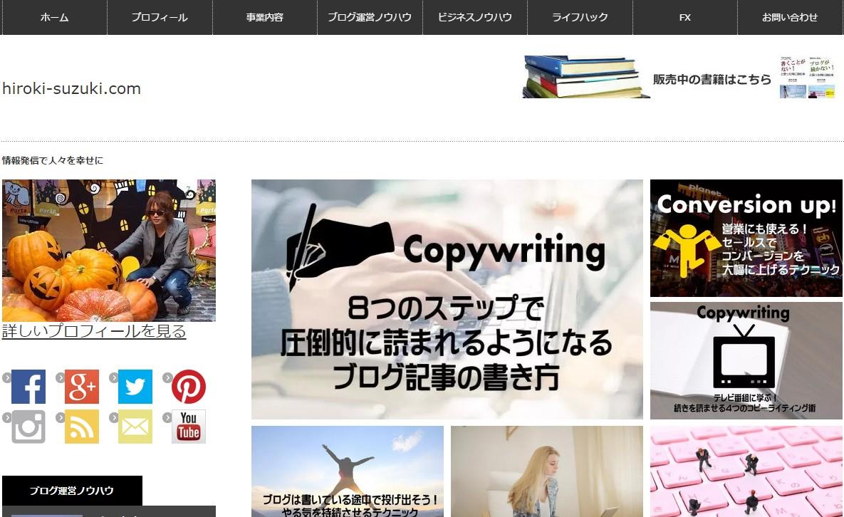 今のブログデザイン