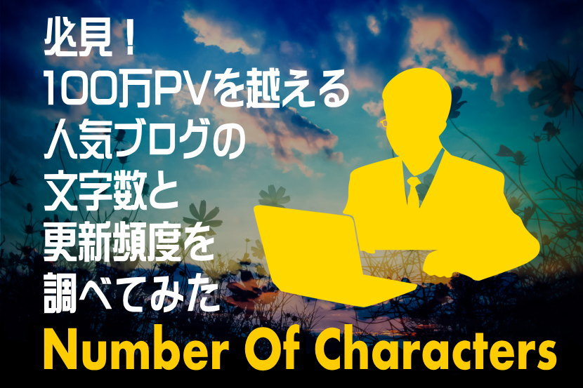 number-of-characters