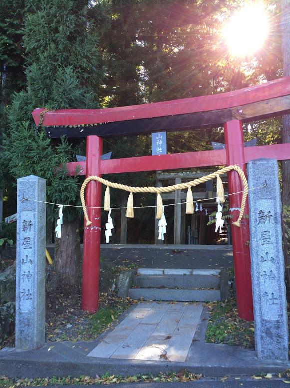 山神社本宮入り口