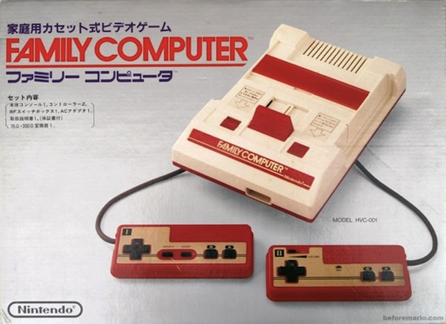 family-computer