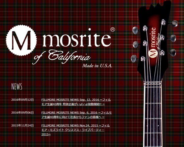 Mosrite